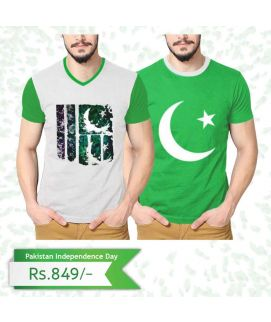 Pack of 2 Men's Independence Day T-Shirt Deal 12