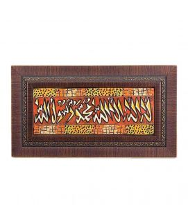 Hand Painted Verse In Beautiful Classic Wooden Frame